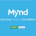 pic_Mynd